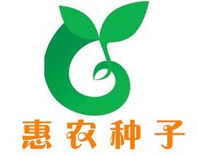 江川区惠农种子经营部