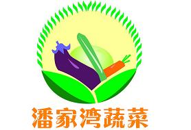 湖北省嘉鱼县潘家湾蔬菜销售中心